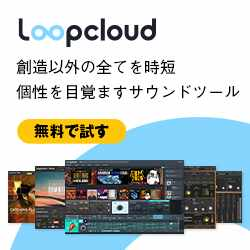 Loopcloud Music App from Loopmasters.com